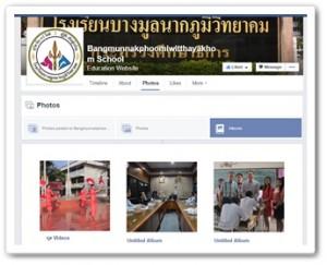 https://www.facebook.com/phoom.school/photos_stream?tab=photos_albums