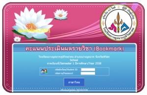 http://203.114.104.227/bookmark2551/
