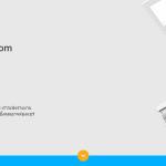 เว็บไซต์โรงเรียนบางมูลนากภูมิวิทยาคม ได้ผ่านการรับรองจาก google